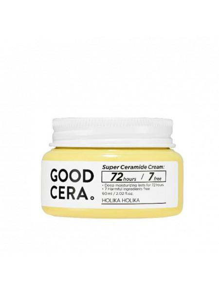 Крем для лица Good Cera Super Cream