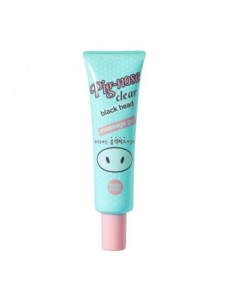 Гель-пилинг для очистки пор Pig-nose clear black head peeling massage gel