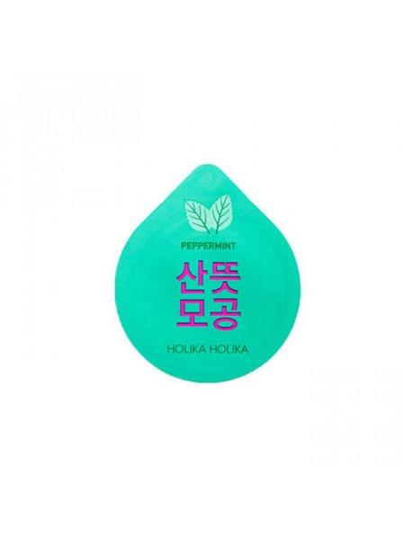 Смываемая маска-капсула Superfood Capsule Pack Pore