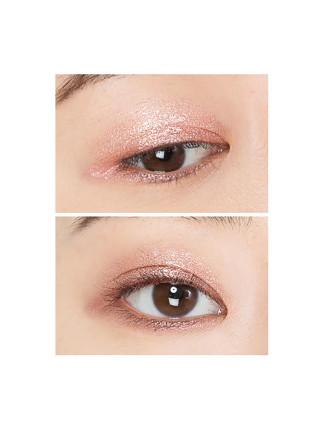 Мерцающие жидкие тени Eye Metal Glitter 08 Honey Sparkling, золотой