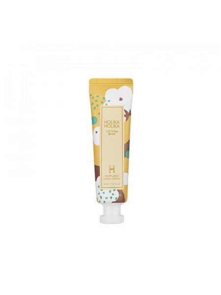 Крем для рук с хлопком Cotton Bebe Perfumed Hand Cream