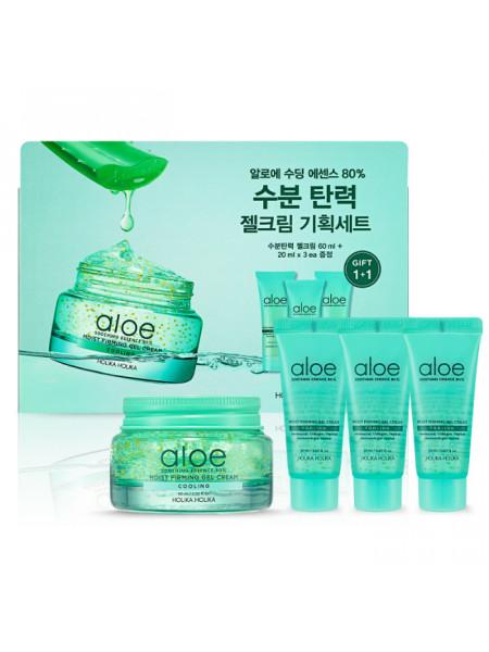 Гель-крем для лица + 3 миниатюры Aloe Soothing Essence 80% Moist Firming Gel Cream Set