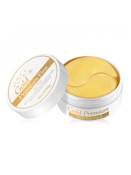 Золотые патчи для глаз Secret Key Gold Premium First Eye Patch