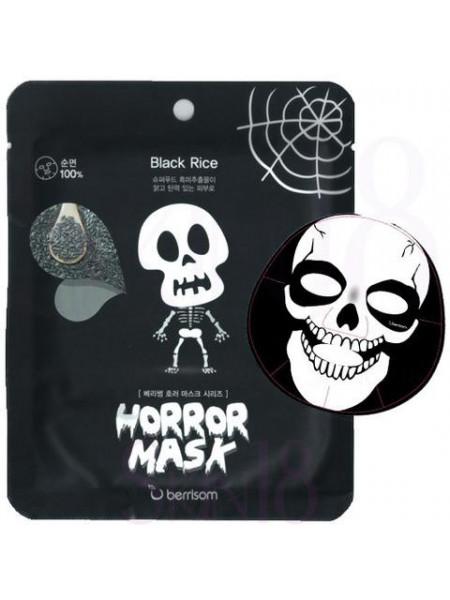 Тканевая маска с принтом Berrisom Horror Mask
