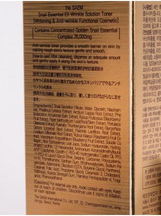 Омолаживающая эмульсия от морщин с муцином улитки The Saem Snail Essential EX Wrinkle Solution Emulsion