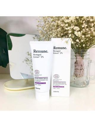 Активный восстанавливающий крем с пептидами JsDerma Repair Derm Cream After Lazer&Eczema