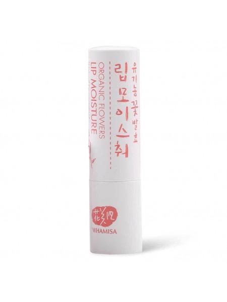 Бальзам для губ с цветочными ферментами Whamisa Organic Flowers Lip Moisture