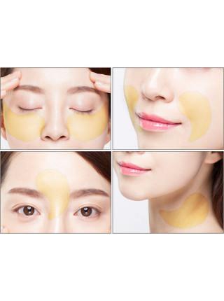Медовые гидрогелевые патчи G9SKIN Honey Eye Patch