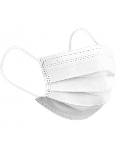 Одноразовые защитные медицинские маски 50 шт.