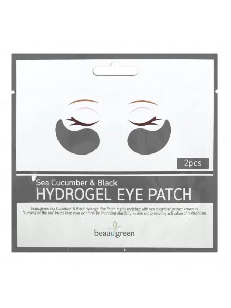Гидрогелевые лифтинг патчи на 1 применение BeauuGreen Sea Cucumber&Black Hydrogel Eye Patch