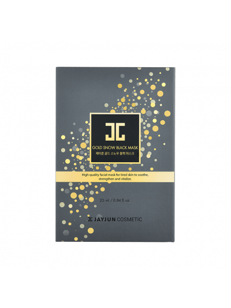 Омолаживающий курс фольгированных масок и ампул Jayjun Cosmetic Gold Snow Black Mask
