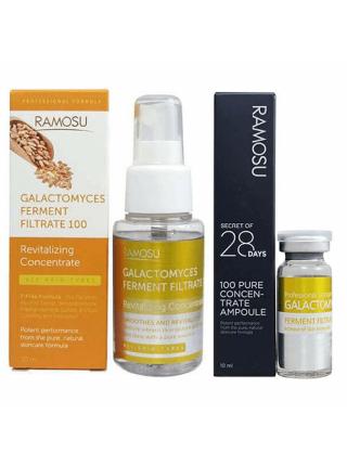 Сыворотка для лица с ферментом галактомисиса Ramosu Galactomyces 100% 10 ml