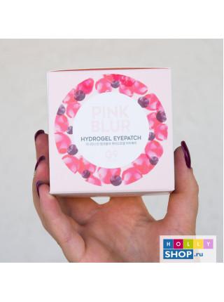 Розовые гидрогелевые патчи с ягодным комплексом G9SKIN Pink Blur Hydrogel Eyepatch