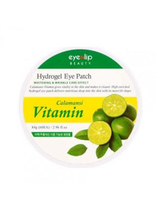 Гидрогелевые патчи с экстрактом каламондина Eyenlip Calamansi Vitamin Hydrogel Eye Patch