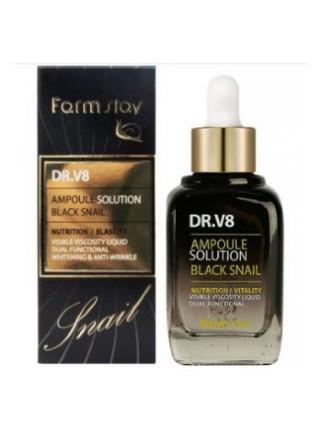 Восстанавливающая ампульная сыворотка с муцином черной улитки Farmstay DR-V8 Ampoule Solution Black Snail