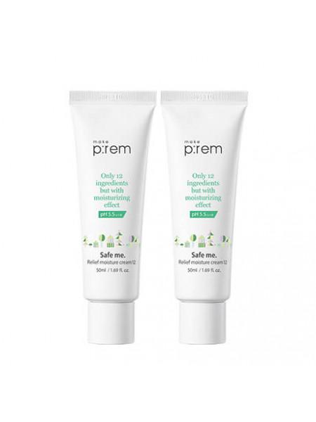 Набор из 2-х увлажняющих кремов для чувствительной кожи Make P:rem Safe Me Relief Moisture Cream 12