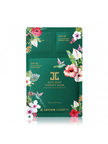 Детокс-комплекс для восстановления кожи Jayjun Cosmetic Anti-Dust Therapy Mask