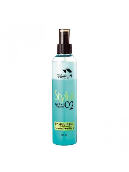 Восстанавливающий термозащитный спрей Hair Care System Stylish 02 Silky Shining Two-Phase, 225 мл