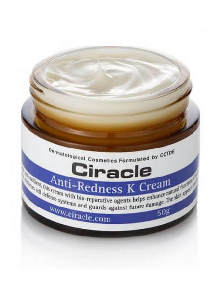 Крем для лица против купероза с витамином К Ciracle Anti-Redness K Cream