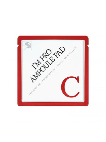 Спонж-салфетка с витамином С для яркости тона Wish Formula I'm Pro Ampoule Pad - C (Red)