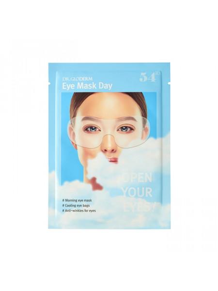 Гидрогелевая маска для глаз Eye Mask Day
