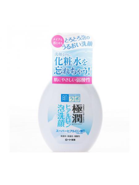 Пенка для умывания с супергиалуроновой кислотой Gokujyun Foaming Wash