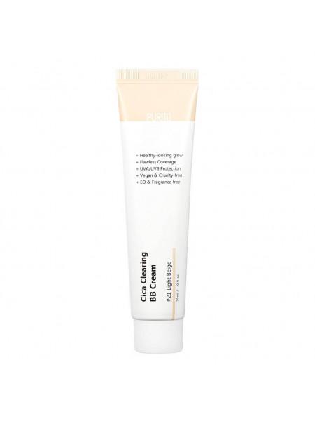 BB-крем для чувствительной кожи с экстрактом центеллы Purito Cica Clearing BB cream