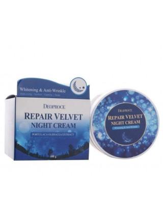 Восстанавливающий ночной крем для лица Deoproce Moisture Repair Velvet Night Cream