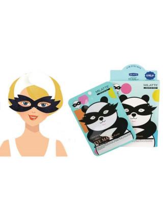 Локальная маска от тёмных кругов под глазами Milatte Fashiony Black Eye Mask