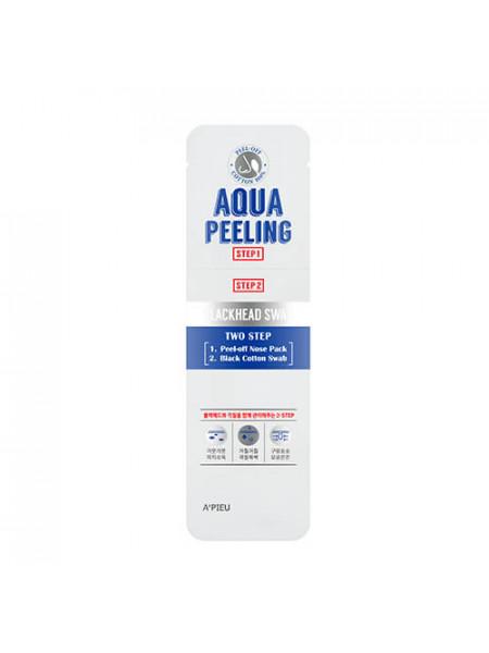 Двухшаговый набор для удаления черных точек  A'Pieu Aqua Peeling BlackHead Swab Two Step