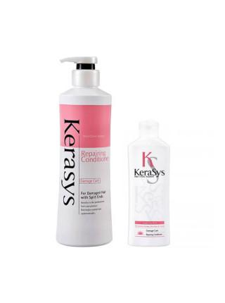 Восстанавливающий кондиционер для волос Kerasys Hair Clinic System Repairing Conditioner 180