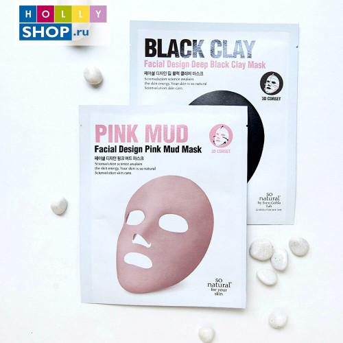 3D Маска-корсет с черным углем So'Natural Facial Design Deep Black Clay Mask