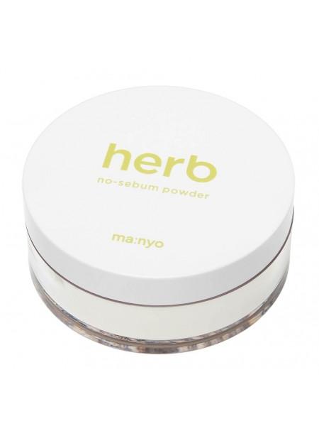 Матирующая рассыпчатая пудра с комплексом трав Manyo Herb Green No-Sebum Powder