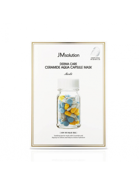 Восстанавливающая целлюлозная маска с керамидами JMsolution Derma Care Ceramide Aqua Capsule Mask