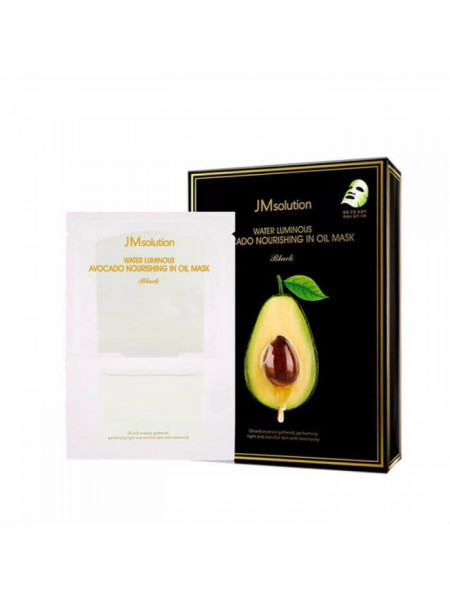 Ампульная тканевая маска с маслом авокадо JMsolution Water Luminous Avocado Nourishing in Oil Mask