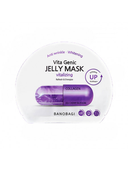 Питательная витаминная тканевая маска BanoBagi Vita Genic Hydrating Jelly Mask Vitalising