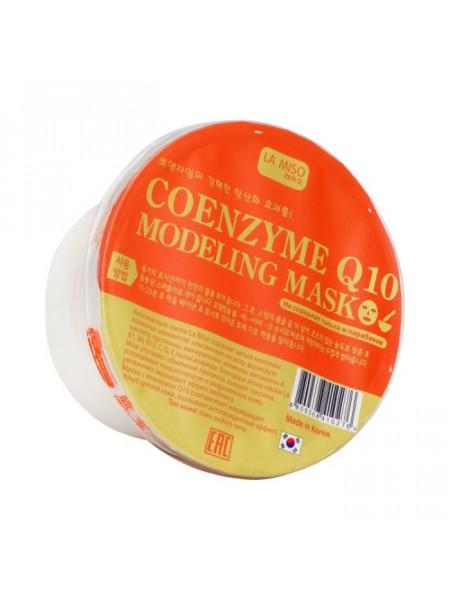 Альгинатная маска с коэнзимом Q10 для зрелой кожи Modeling Mask Coenzyme Q10