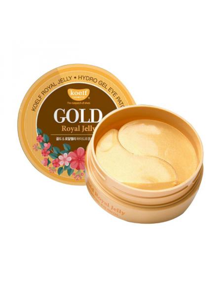 Гидрогелевые патчи для глаз с золотом и маточным молочком Gold Royal Jelly Hydro Gel Eye Patch