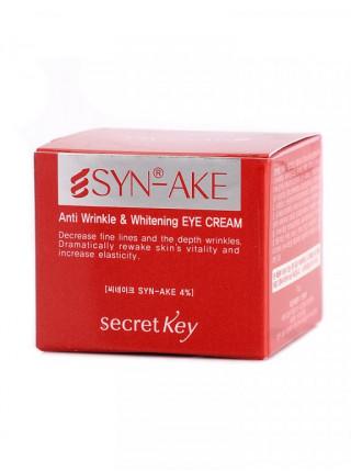 Secret Key Syn Ake Anti Wrinkle пептидный крем для век