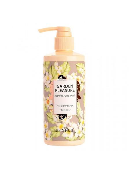 Жидкое мыло для рук с жасмином The Saem Garden Pleasure Jasmine Hand Wash