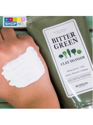 Глиняная пенка-маска для жирной кожи Skinfood Bitter Green Clay To Foam