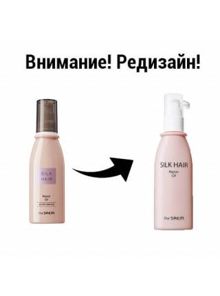 Восстанавливающее масло для волос The Saem Silk Hair Repair Oil