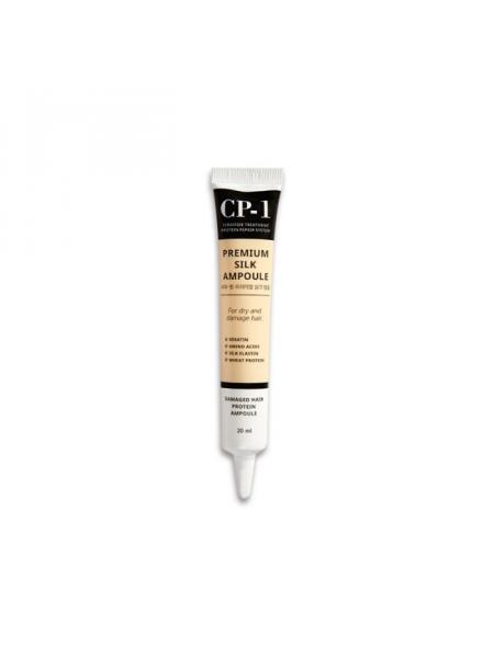Несмываемая сыворотока для волос с протеинами шелка CP-1 Premium Silk Ampoule