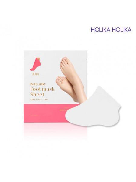 Смягчающая маска для стоп Holika Holika Baby Silky Foot Mask Sheet