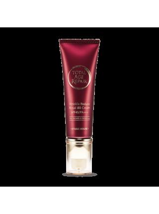 ВВ-крем для зрелой кожи Etude House Total Age Repair Wrinkle Reduce Royal BB Cream SPF 45 PA+++ №2