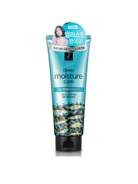Интенсивно увлажняющая маска с авокадо Elastine Deep Moisture Care Phyto Keratin Moisture Treatment