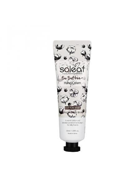 Крем для рук с ароматом хлопка So Softee Hand Cream [Cotton Baby]