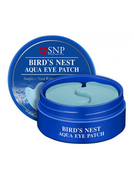 Омолаживающие гидрогелевые патчи с ласточкиным гнездом SNP Bird's Nest Aqua Eye Patch