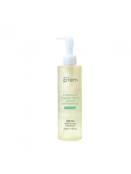 Антиоксидантное гидрофильное масло с токоферолом MAKE P:REM Safe Me Cleansing Oil