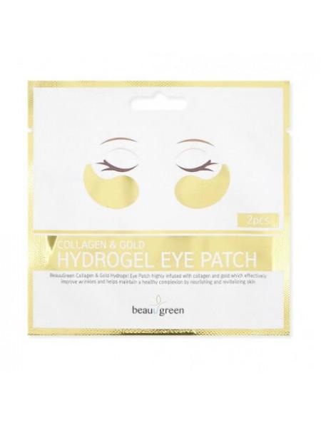 Гидрогелевые патчи с коллагеном BeauuGreen Collagen Gold Hydrogel Eye Patch